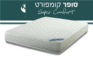 superComfort6_s_new - מזרנים