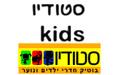 סטודיו קידס   - חדרי ילדים
